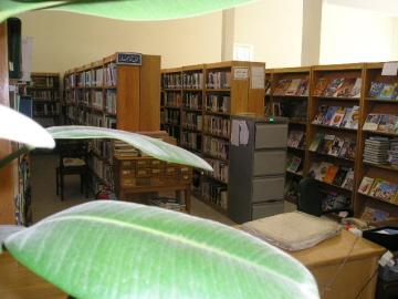 کتاب خانه عمومی